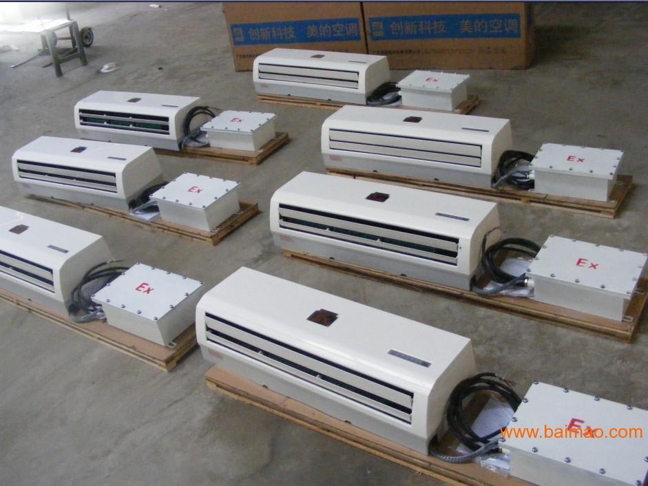 BFKT-5.0/2p壁挂式防爆空调